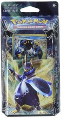 Sun & Moon - Ultra Prism - Empoleon Theme Deck - Imperial Command