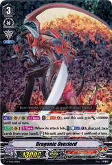Dragonic Overlord - V-TD02/001EN (Artwork: A) - Foil - RRR on Channel Fireball