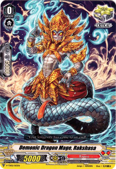 Demonic Dragon Mage, Rakshasa - V-TD02/013EN