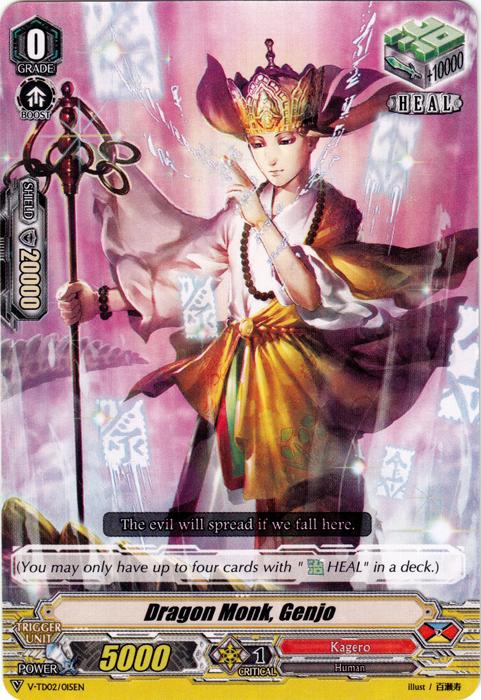Dragon Monk, Genjo - V-TD02/015EN