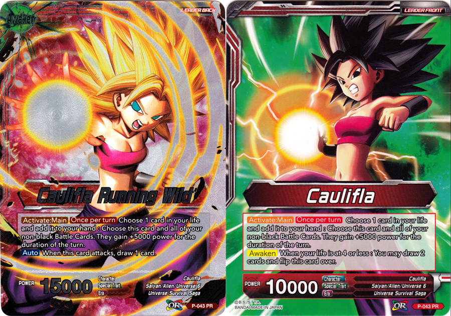 Caulifla // Caulifla Running Wild - P-043 - PR
