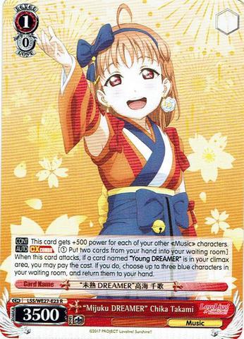 Mijuku Dreamer Chika Takami Foil Lss We27 E23 R Weiss Schwarz Singles Other Ws Love Live Sunshine Extra Booster Ideal808 Com