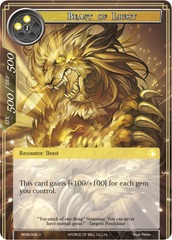 Beast of Light - WOM-006 - U