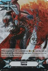 Imaginary Gift [Force] (Dragonic Overlord Art) - V-GM/0007EN - Gold Hot Stamp - V-TD02 Promo