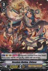 Decisive Judgment Maiden, Chitose - V-BT01/050EN - C