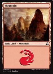 Mountain (039) on Channel Fireball