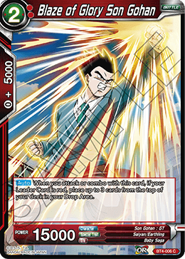 Blaze of Glory Son Gohan (Foil) - BT4-006 - C