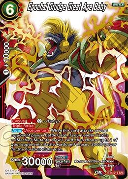 Epochal Grudge Great Ape Baby - BT4-016 - SR