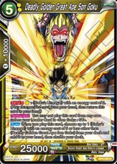 Deadly Golden Great Ape Son Goku - BT4-080 - C