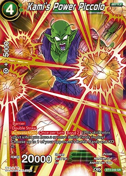 Kami's Power Piccolo - BT4-049 - SR