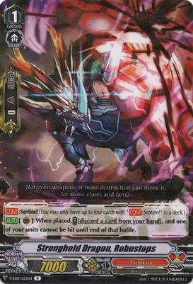 Stronghold Dragon, Robustops - V-EB01/023EN - R