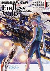 Mobile Suit Gundam Wing Glory Of The Losers Gn Vol 08 (C: 1- (STL091305)