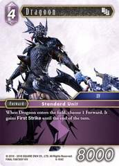 Dragoon - 6-104C - Foil