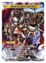 Grimm, the Fairy Tale Prince - WL001 - PR
