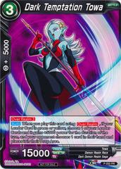 Dark Temptation Towa (Foil) - P-055 - Promotion Cards