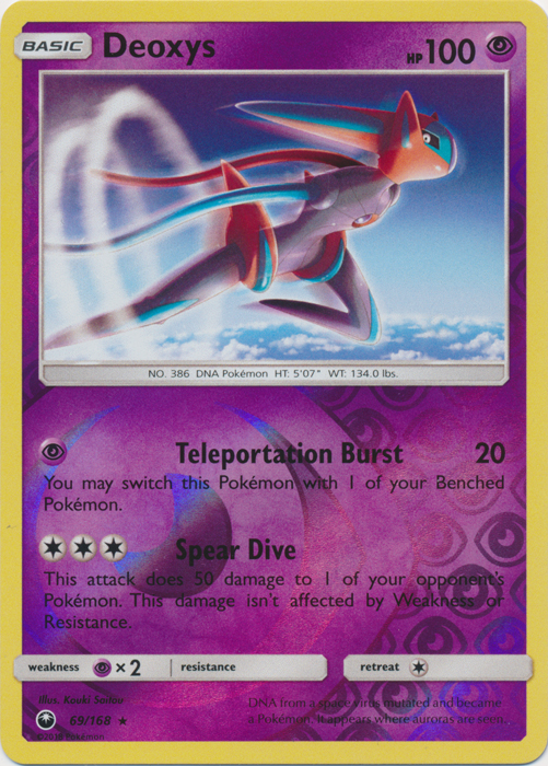 Deoxys - 69/168 - Rare - Reverse Holo - Pokemon Singles