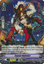 Captain Nightmist - V-EB02/014EN - RR