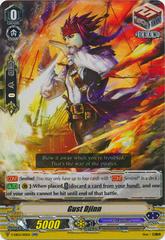 Gust Jinn - V-EB02/015EN - RR