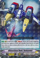 Dimensional Robo, Daimariner - V-EB02/021EN - R