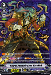 King of Demonic Seas, Basskirk - V-EB02/SV02EN - SVR