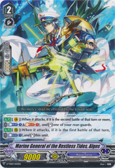 Marine General of the Restless Tides, Algos - V-TD03/003EN (Regular)