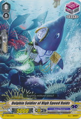 Dolphin Soldier of High Speed Raids - V-TD03/013EN (Regular)