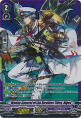 Marine General of the Restless Tides, Algos - V-TD03/S01EN (Gold Hot Stamp - SP)