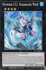 Number C32: Shark Drake Veiss (Nummer C32: Haidrache Weiß) - AC14-DE019 - Super Rare