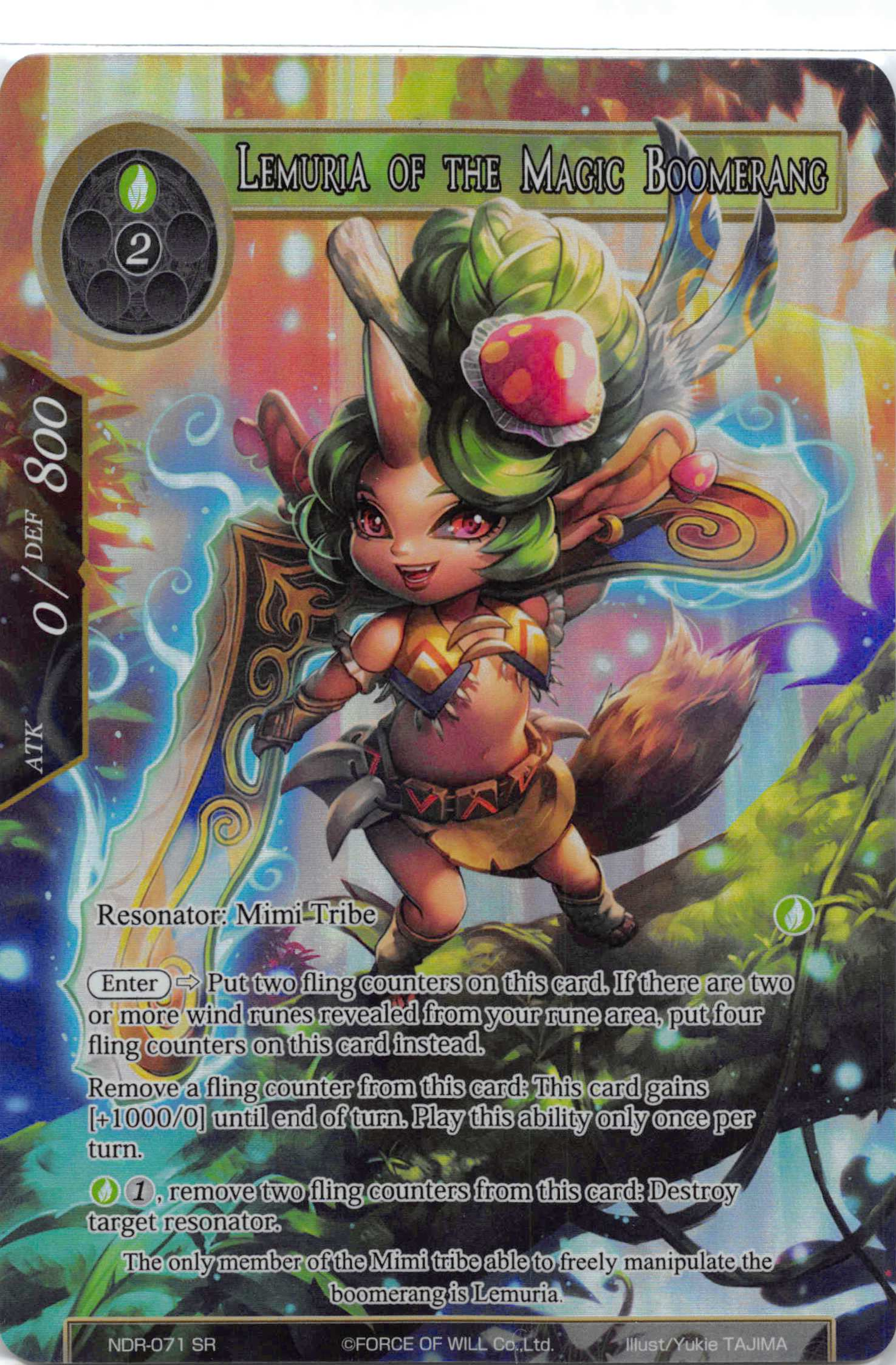Lemuria of the Magic Boomerang - NDR-071 - SR - Full Art