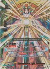Electrodeity of Light, Amaterasu - S-UB02/SS001 - Premium Rare