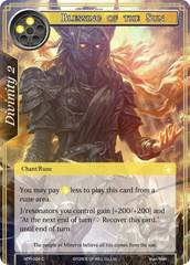 Blessing of the Sun - NDR-004 - C on Channel Fireball