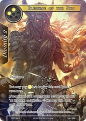 Blessing of the Sun - NDR-004 - C - Full Art on Channel Fireball