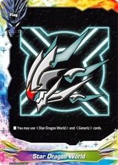 Star Dragon World - S-SD02-0016 - C