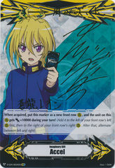 ▽ Imaginary Gift Marker [Accel] (Leon Soryu) - V-GM/0024EN - SCR (Gold Hot Stamp - Secret Rare) [V-EB02]