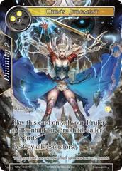 Odin's Judgment - SDV1-012 - R