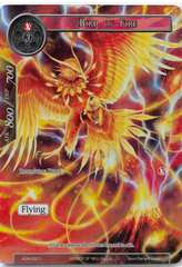 Bird of Fire - NDR-022 - C - Full Art on Channel Fireball