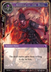 Apostle of the Devil - NDR-081 - C on Channel Fireball