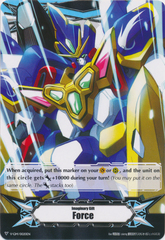 ▽ Imaginary Gift Marker [Force] (Ultimate Dimensional Robo, Great Daiyusha Art) - V-GM/0020EN (Regular) [V-EB02]