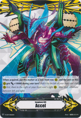 Imaginary Gift [Accel] Blue Storm Dragon, Maelstrom - V-GM/0021EN - PR