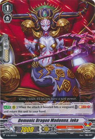 Demonic Dragon Madonna, Joka - V-PR/0002EN - PR