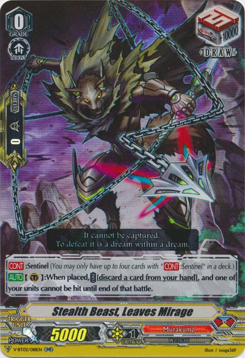 Stealth Beast, Leaves Mirage - V-BT02/018EN - RR