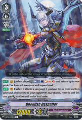 Ghoulish Despoiler - V-BT02/032EN - R