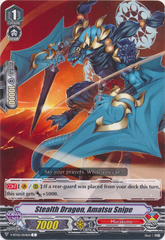 Stealth Dragon, Amatsu Snipe - V-BT02/054EN - C