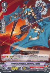 Stealth Dragon, Amatsu Snipe - V-BT02/054EN - C
