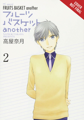 Fruits Basket Another Gn Vol 02 (STL094563)