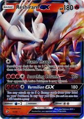 Reshiram GX - 11/70 - Ultra Rare on Channel Fireball