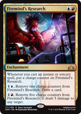 Fireminds Research - Foil