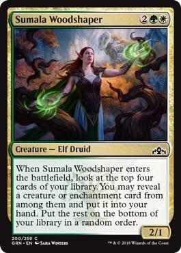 Sumala Woodshaper - Foil