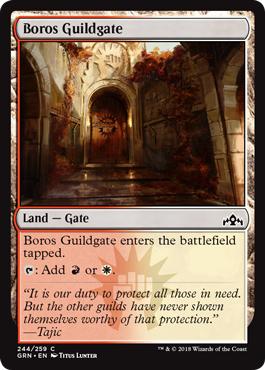 Boros Guildgate (244) - Foil