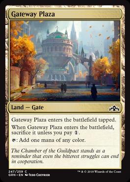 Gateway Plaza